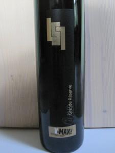 Blaufränkisch V-Max Rotweine Lang